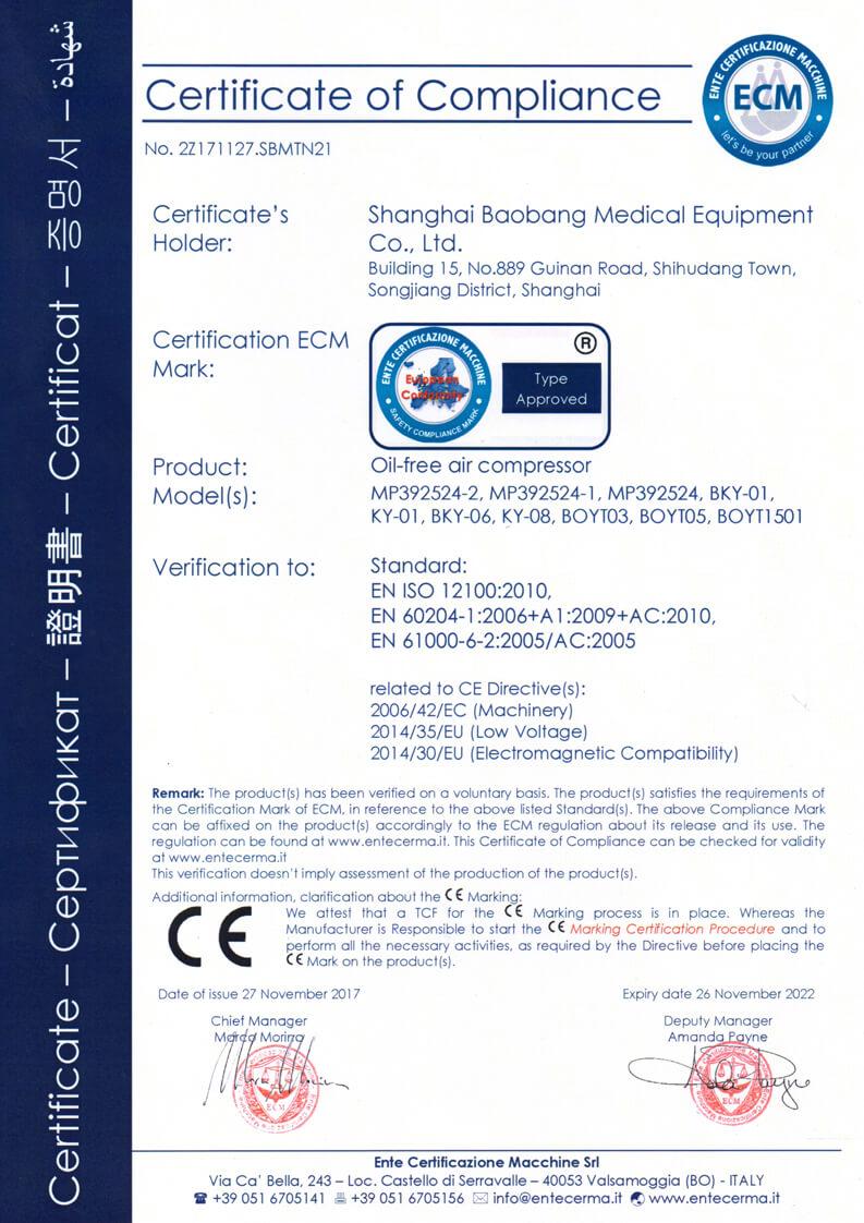 CE Certificate Air Compressor