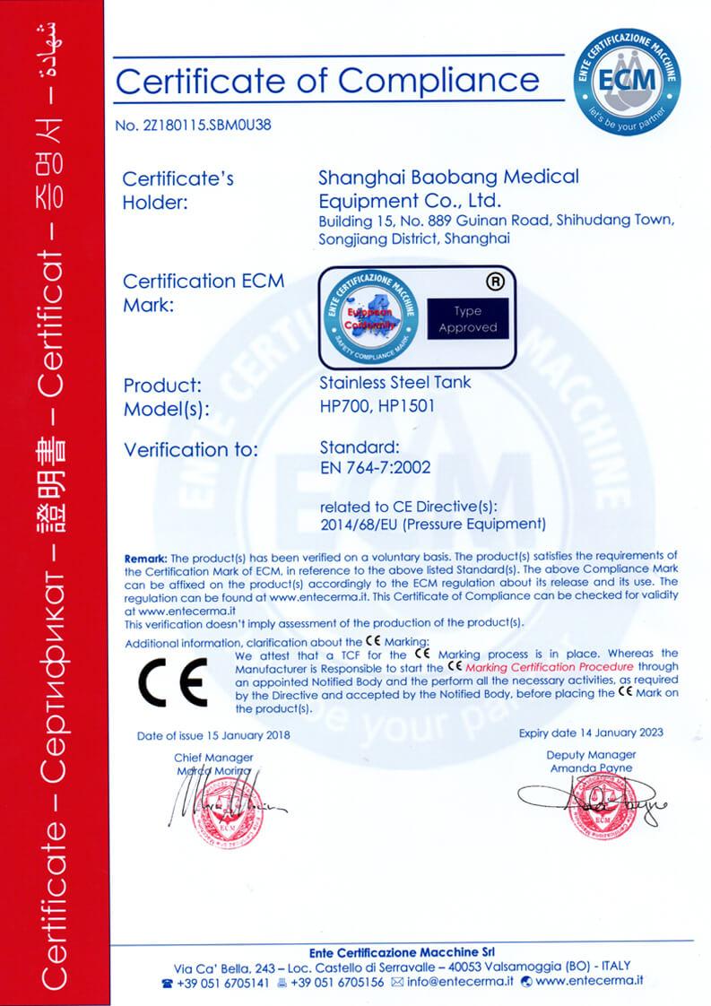 CE Certificate HP1501 HP700