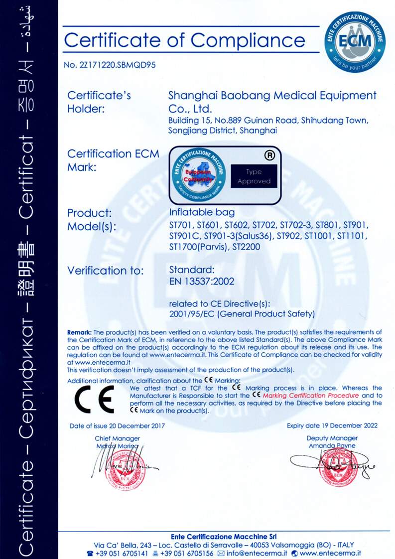 CE Certificate of Chamber