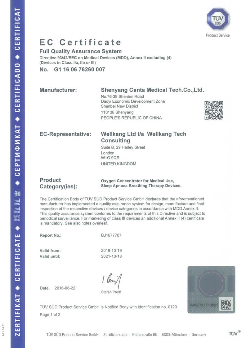 CE Certificate Oxygen Concentrator